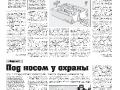 04_a3_tipograf-var3-indd_-pdf-page-007