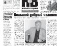 specvipusk-var3-indd_-pdf-page-001