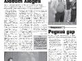 specvipusk-var3-indd_-pdf-page-003