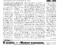 05_a3_tipograf-var3-indd-page-003
