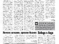 07_a3_tipograf-var3-indd-page-002_0