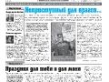 08_a3_tipograf-var3-indd-page-001