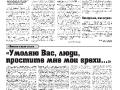 08_a3_tipograf-var3-indd-page-004