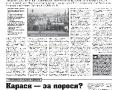 10_a3_tipograf-var3-indd-page-004