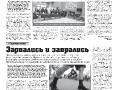10_a3_tipograf-var3-indd-page-006