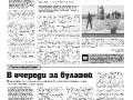 11_a3_tipograf-var3-indd-page-005