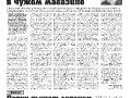 12_a3_tipograf-var3-indd-page-003