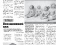 13_a3_tipograf-var3-indd-page-003