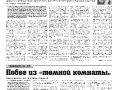 14_a3_tipograf-var3-indd-page-003