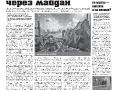 14_a3_tipograf-var3-indd-page-004