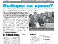 17_a3_tipograf-var3-indd-page-001
