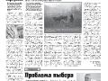 18_a3_tipograf-var3-indd-page-005