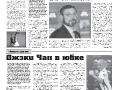 19_a3_tipograf-var3-indd-page-007
