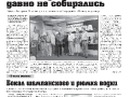 22_a3_tipograf-var3_moscow-indd-page-003