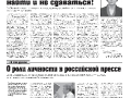 22_a3_tipograf-var3_moscow-indd-page-008