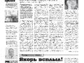 23_a3_tipograf-var3-indd-page-007