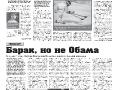 24_a3_tipograf-var3-indd-page-007