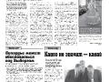 26_a3_tipograf-var3-indd-page-007