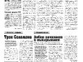 27_a3_tipograf-var3-indd-page-002