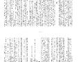 specvipusk-30-09-2014_a3_tipograf-var3-indd-page-011