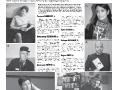 specvipusk-30-09-2014_a3_tipograf-var3-indd-page-020