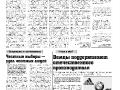 29_a3_tipograf-var3-indd-page-002