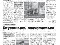 29_a3_tipograf-var3-indd-page-007