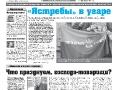30_a3_tipograf-var3-indd-page-001