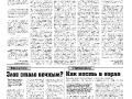31_a3_tipograf-var3-indd-page-002