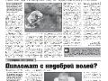 31_a3_tipograf-var3-indd-page-004