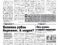 32_a3_tipograf-var3-indd-page-002