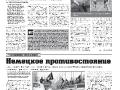 32_a3_tipograf-var3-indd-page-006