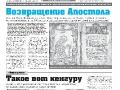 33_a3_tipograf-var3-indd-page-001