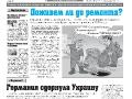 35_a3_tipograf-var3-indd-page-001