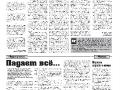35_a3_tipograf-var3-indd-page-002