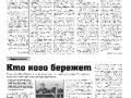 37_a3_tipograf-var3-indd-page-002