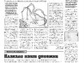 37_a3_tipograf-var3-indd-page-003