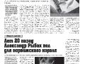 37_a3_tipograf-var3-indd-page-005