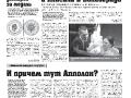 37_a3_tipograf-var3-indd-page-007
