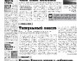 38_a3_tipograf-var3-indd-page-005