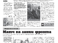 01_a3_tipograf-var3-indd-page-007