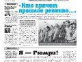 02_a3_tipograf-var3-indd-page-001