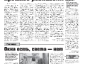 02_a3_tipograf-var3-indd-page-002
