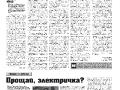 03_a3_tipograf-var3-indd-page-002