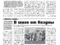 03_a3_tipograf-var3-indd-page-005
