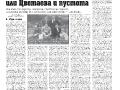 03_a3_tipograf-var3-indd-page-006