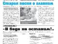 06_a3_tipograf-var3-indd-page-001