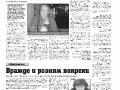 specvipusk-03-03-2015_itog-var3-indd-page-015