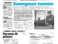 07_a3_tipograf-var3-indd-page-001