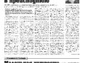 09_a3_tipograf-var5-indd-page-003